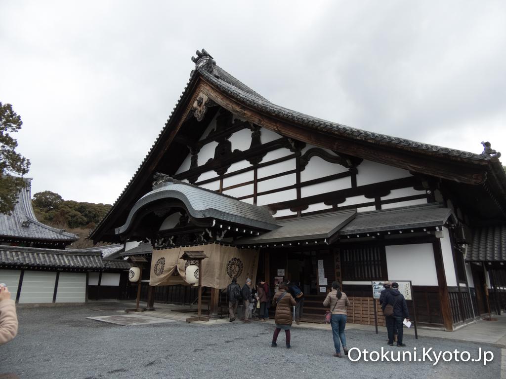東福寺 方丈庭園