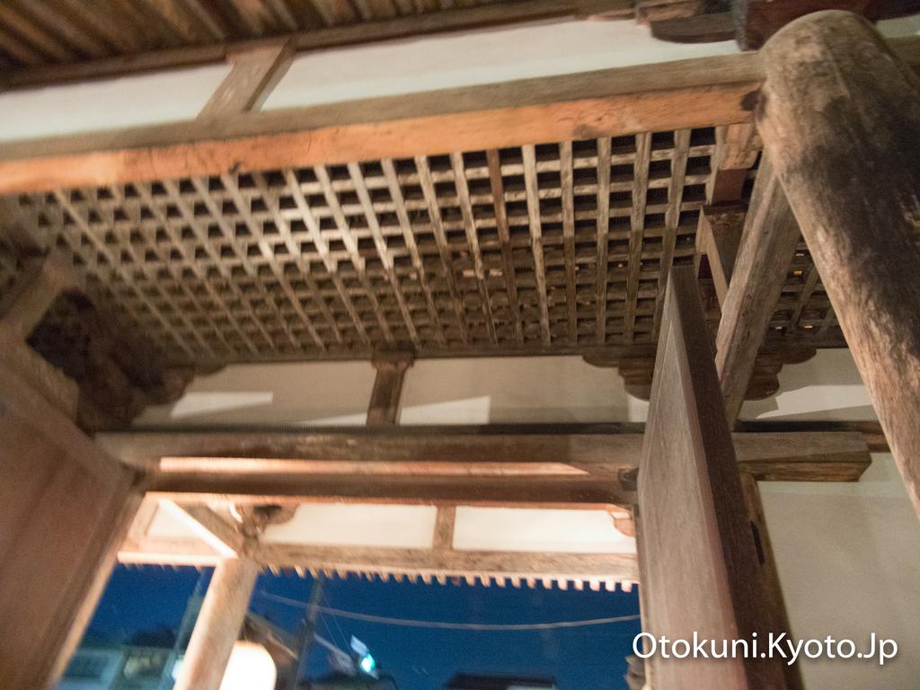 東寺(教王護国寺)の内部