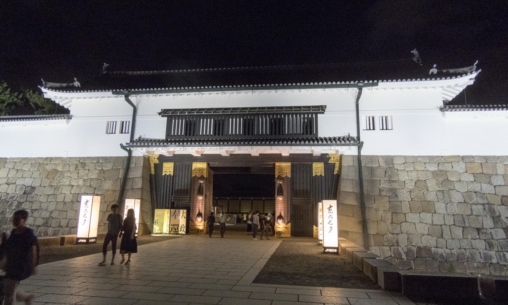 二条城 京の七夕 夜間特別拝観